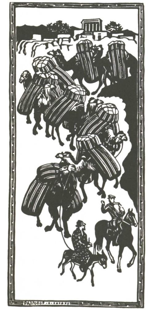 V. Favorsky. Talk about gunpowder. From 'Samarkand' series. Linocut. 1942