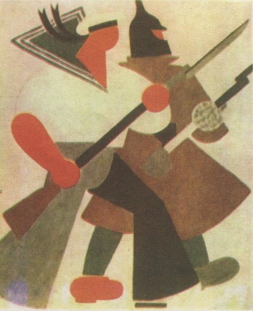 Great October Soviet Art. V. Lebedev. The Red Army and Navy, protecting the borders of Russia. 'Windows of ROSTA'. Glutinous paint. 1920
