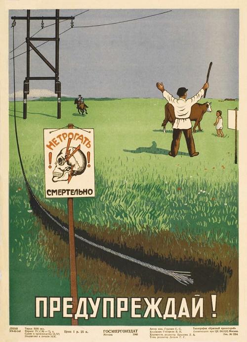 USSR Energetics Soviet Poster Art. Viktor Govorkov Warn people! Moscow, 1940