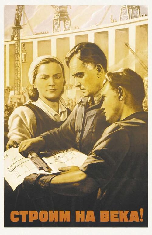 Viktor Koretsky. We build our heritage, 1952