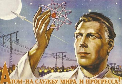 Viktor Koretsky The atom shall serve peace and progress! Moscow, 1955