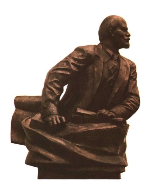 Soviet Russian sculptor Vladimir Koshelev. Lenin - Tribune. Copper . 1985