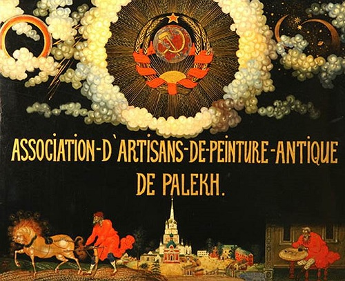 Wind of Revolution in Soviet Palekh Art. A panel signboard for the exhibition in Paris in 1925