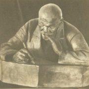 Writing Lenin. 1920. Gypsum