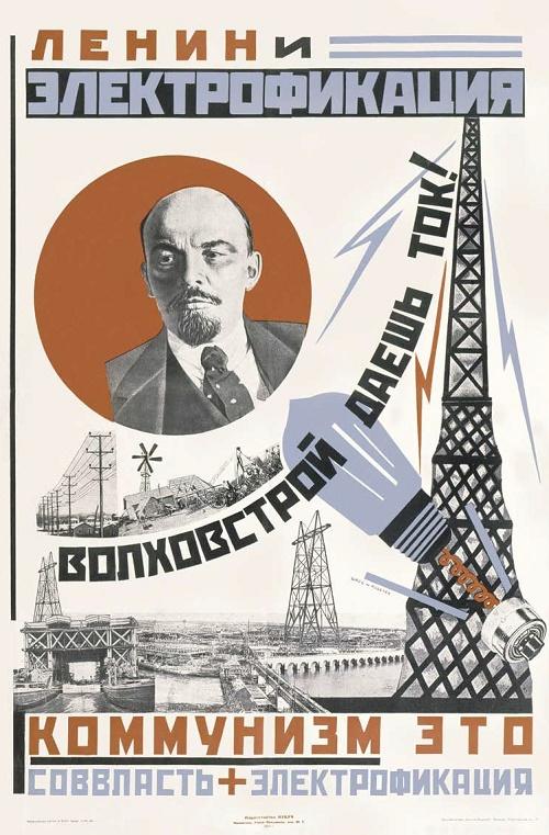 Yuly Shass, Vasily Kobelev. 'Lenin and electrification', Communism is Soviet power + electrification. Leningrad, 1925