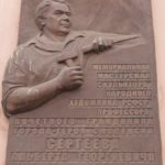 A memorial plaque to People's Artist of Russia Albert Sergeev in his workshop in Smolensk