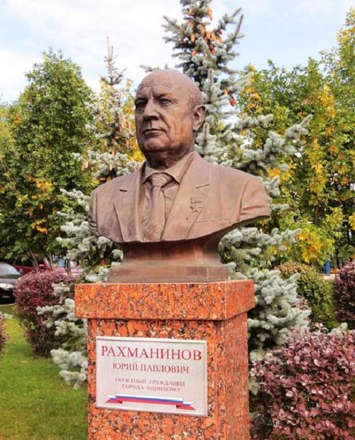 Bust to Yuri Rachmaninov (1936 - 2007) - Soviet and Russian scientist and engineer, great-nephew of Russian composer Sergei Rachmaninoff