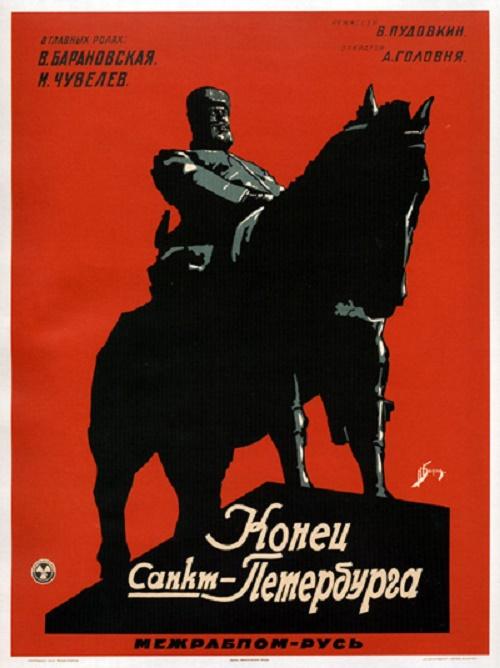 End of St. Petersburg, Film poster 1928