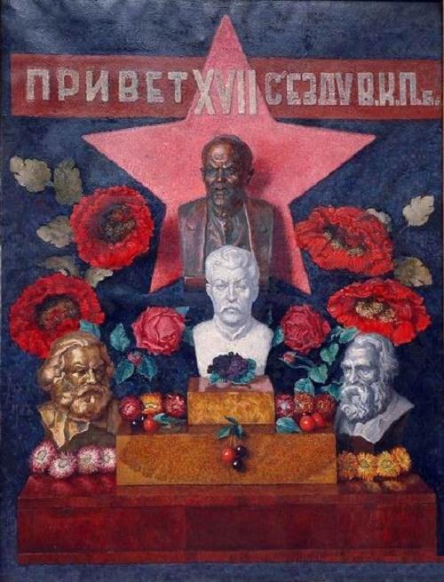 Greetings to XVII Congress of the CPSU b. 1934. Volgograd Museum of Fine Arts, Volgograd