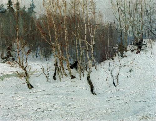 In Winter. 1956. The property of Soviet artist Fyodor Vasilyevich Shapayev
