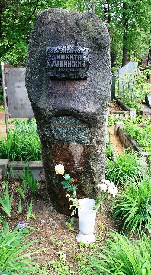 Lavinsky grave