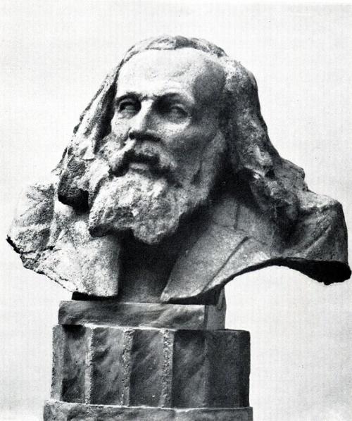 Monument of D.I. Mendeleev. 1925