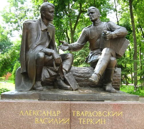 Monument to the Soviet writer Alexander Tvardovsky and his character Vasily Terkin Smolensk