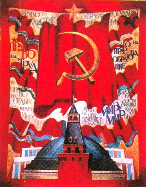 Soviet artist Oleg Savostyuk, B. Uspensky. Poster from the series Moscow - capital of the Peace and Labor. 1978