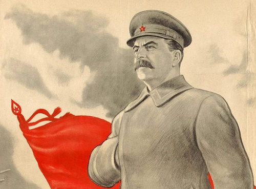 Stalin - the banner of our victories