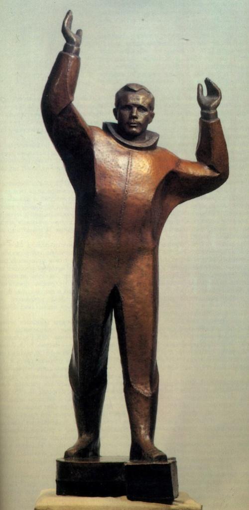 Soviet sculptor Yuri Chernov (1935-2009). Yuri Gagarin (1934 - 1968). 1972. Copper, bronze