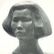 Altai girl. 1963. Granite