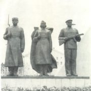 Detail of Monument to the soldiers citizens of Arkhangelsk, who died in the Second World War. 1970. Bronze