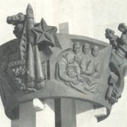 Fragment of Monument to the Fallen for the Soviet motherland. 1973. Bronze