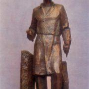 I.D. Shadr. 1977. Bronze