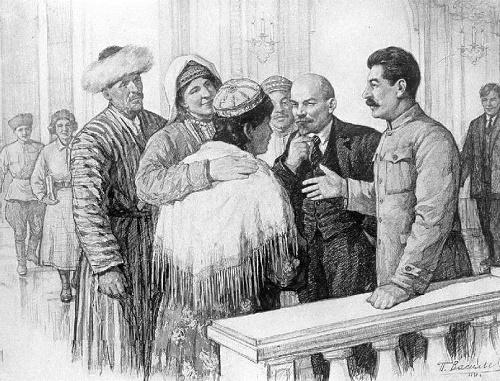 Lenin and stalin in painting of soviet artist pyotr vasilyev soviet art - Bourgeois house definition ...