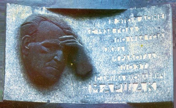 Memorial plaque S.Ya. Marshak. 1966. Bronze, granite