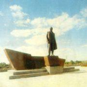 L.B. Krasin. 1970. Bronze