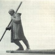 Raftsman. 1966. Bronze