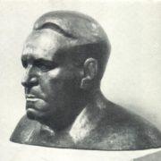 S.Ya. Marshak. 1966. Forged copper