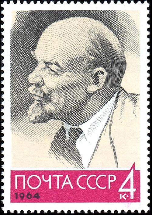 'V.I. Lenin '- the best Soviet stamp of 1964