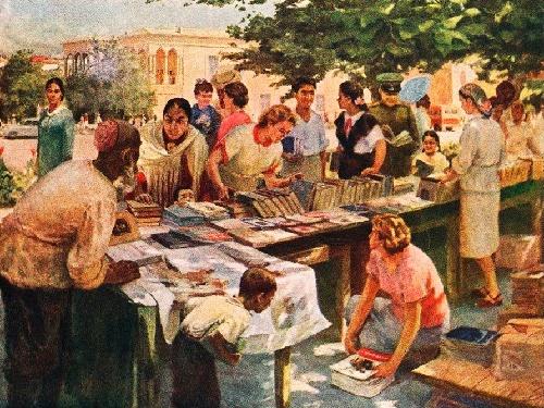 Book selling bazar