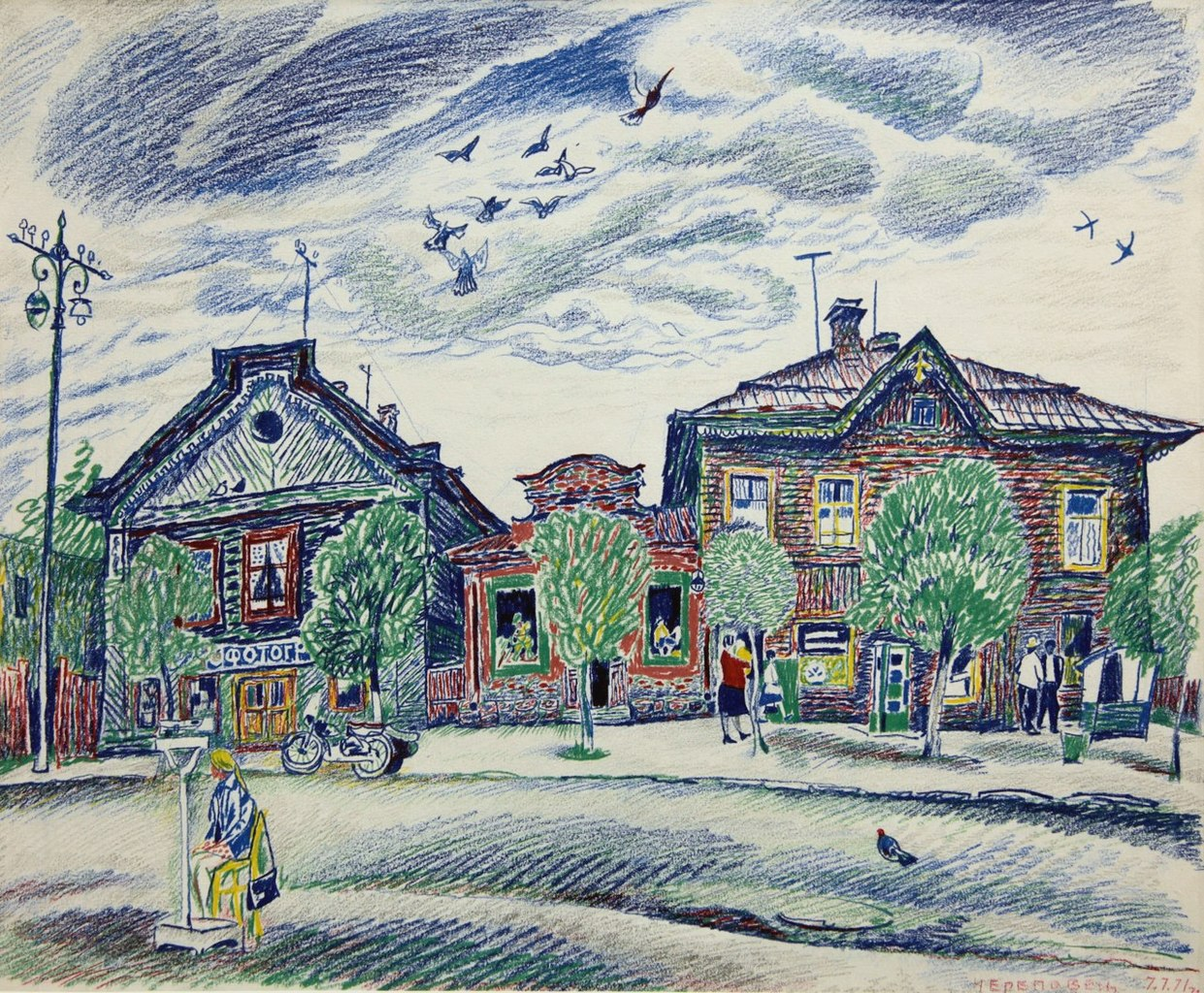 City landscape. Cherepovets. 1971 color pencils