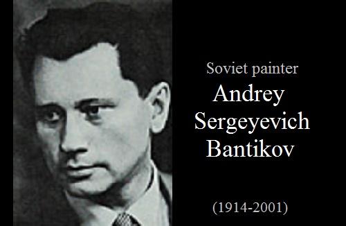Soviet painter Andrey Sergeyevich Bantikov (1914-2001)
