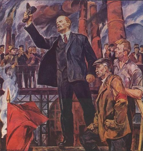 V.I. Lenin. 1969-1970