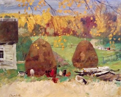 1993. Autumn Landscape