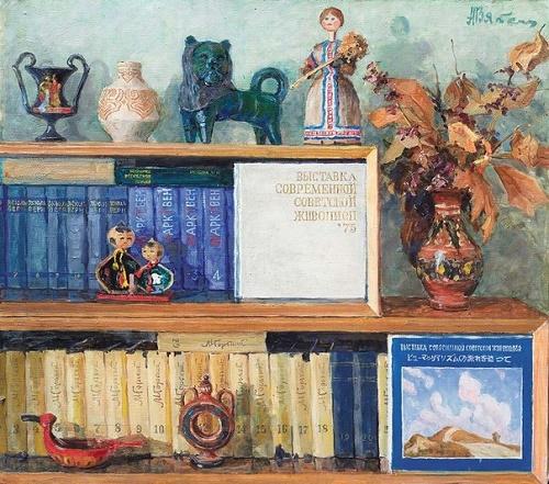 Alexandr Vyatkin (1922-2012) Still life with bookshelves 1982