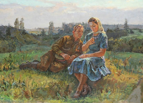 Confession. 1952