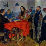 Soviet Court. 1928. Oil, canvas
