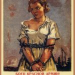 World War II Poster 'Red Army soldier, you will protect your beloved from shame and dishonor from German soldiers