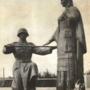 Defenders of the Motherland monument in Saransk. Fragment. Bronze, granite. 1970