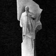 The model of the monument to Vladimir Lenin in Berlin. 1969. Gypsum