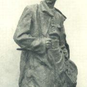 Pavel Korchagin. 1955. The tinted gypsum
