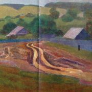 Road. 1969