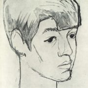Yura. 1964