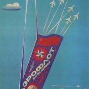 1973 Soviet airlines