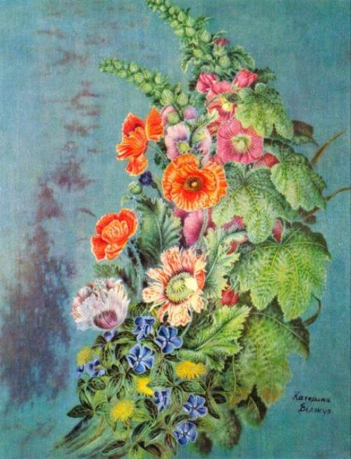 A bouquet of flowers. Soviet Ukrainian naive artist Yekaterina Belokur (1900-1961)