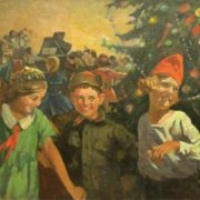 Dmitry Kolupayev. Celebration of New Year at school. End of 1940s
