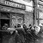 During the blockade of Leningrad (WWII)