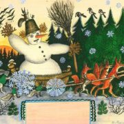 Yuri Vasnetsov (1900-1973). New Year is coming. 1969