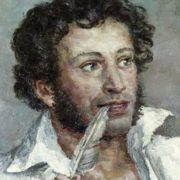 Fragment of painting Alexander Pushkin. 1932